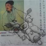 china-chinese-sleeping-in-internet-bar-33